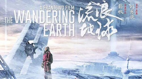 The Wandering Earth | Liu Lang Di Qiu (2019)