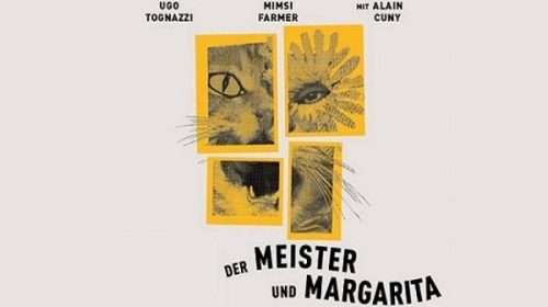 Майсторa и Маргарита | The Master and Margaret | Il maestro e Margherita (1972)