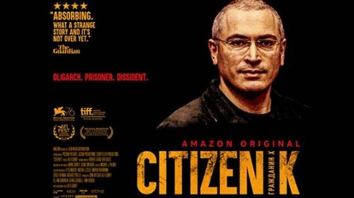 Гражданин Х | Citizen K (2019)